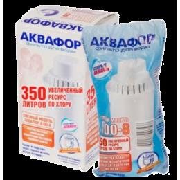 Картридж Аквафор B-100-8